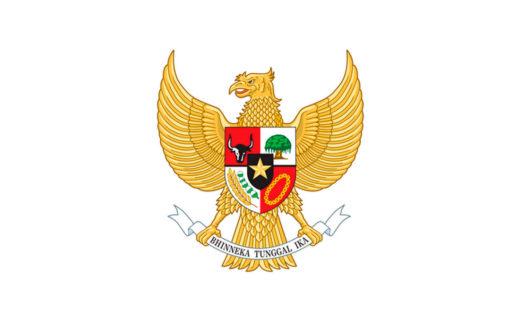 Visa 60 jours Indonésie