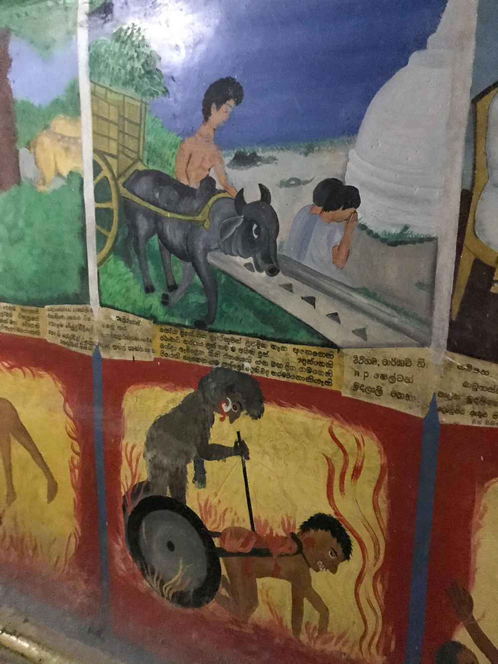 Sri Lanka Dikwella Wewurukannala Peinture