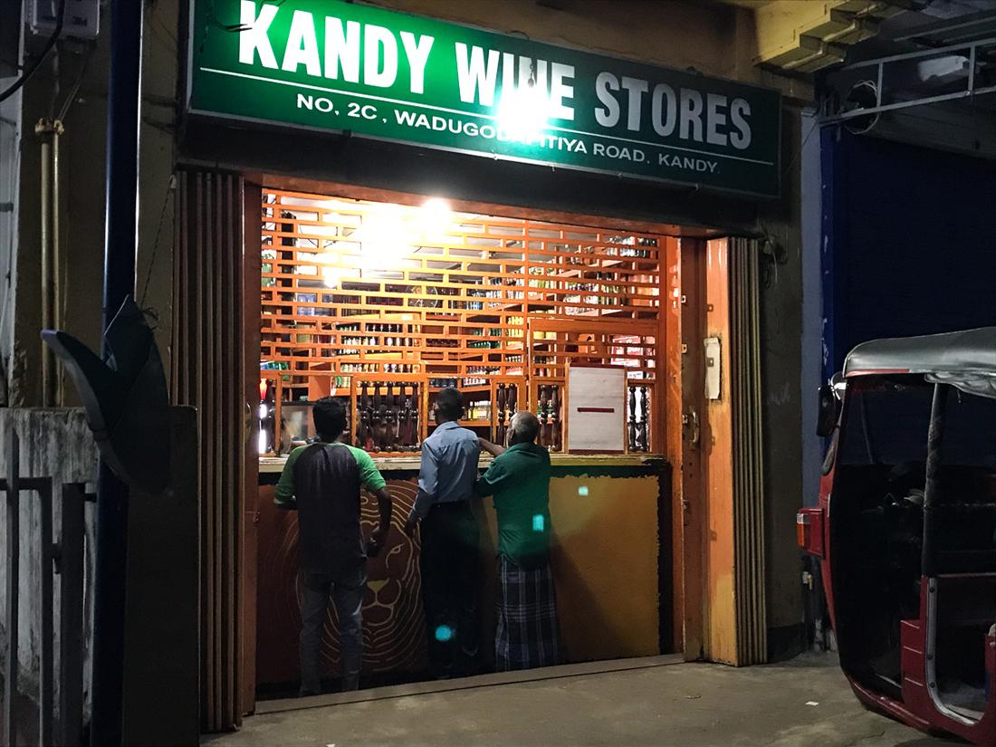 Sri Lanka Kandy Wine shop Alcool