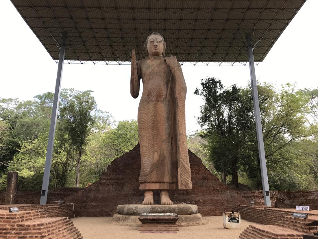 Sri Lanka Maligawila Buttala Statue Bouddha