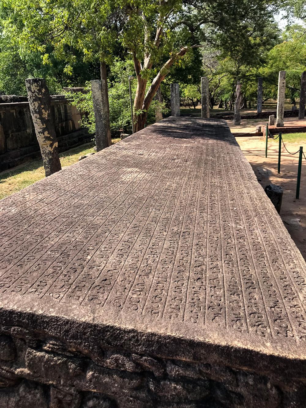 Sri Lanka Polonnaruwa Gal Pota Pierre Inscription