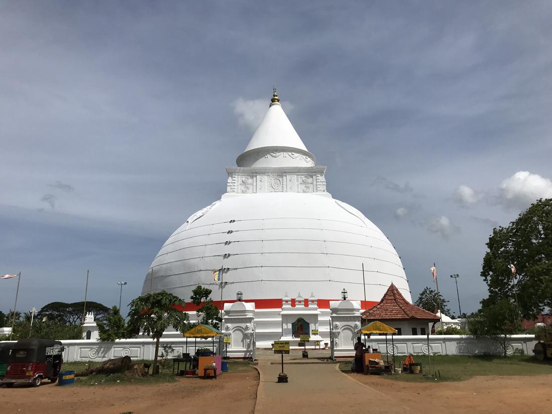 Sri Lanka Thissamaharama Temple Stupa Raja Maha