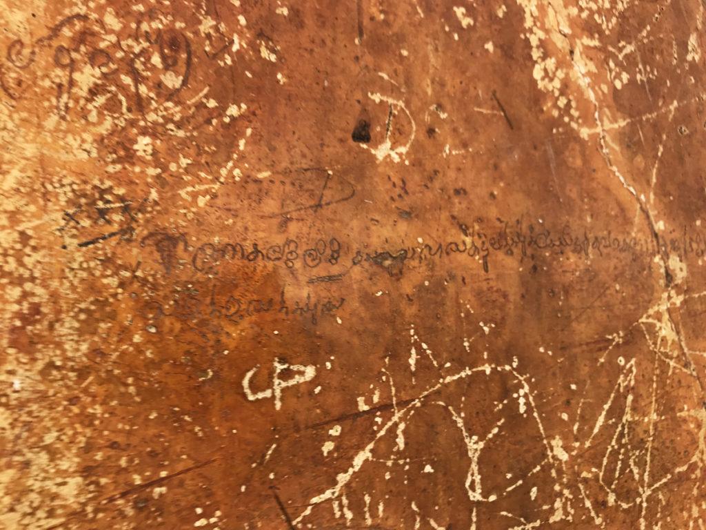 Sri Lanka Sigiriya Mur du miroir