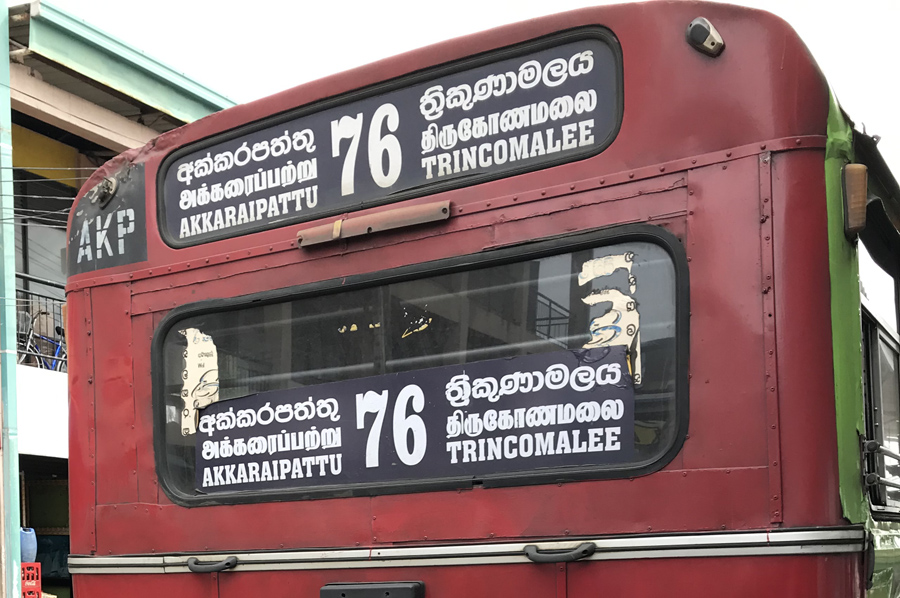 Sri Lanka Bus Trincomalee