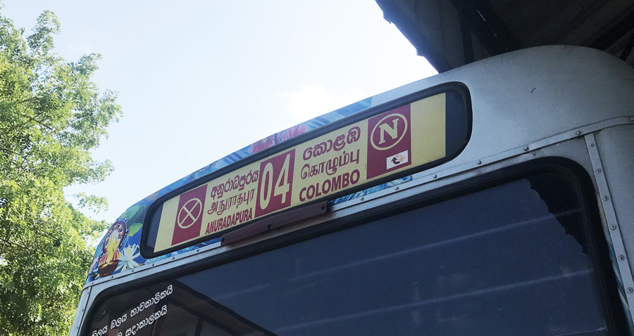 Sri Lanka Bus Anuradhapura Colombo